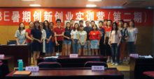 "Zum Artikel ""Prof. Dr. Kai-Ingo Voigt talking about Innovation at UIBE's Innovation & Entrepreneurship Camp in China"""