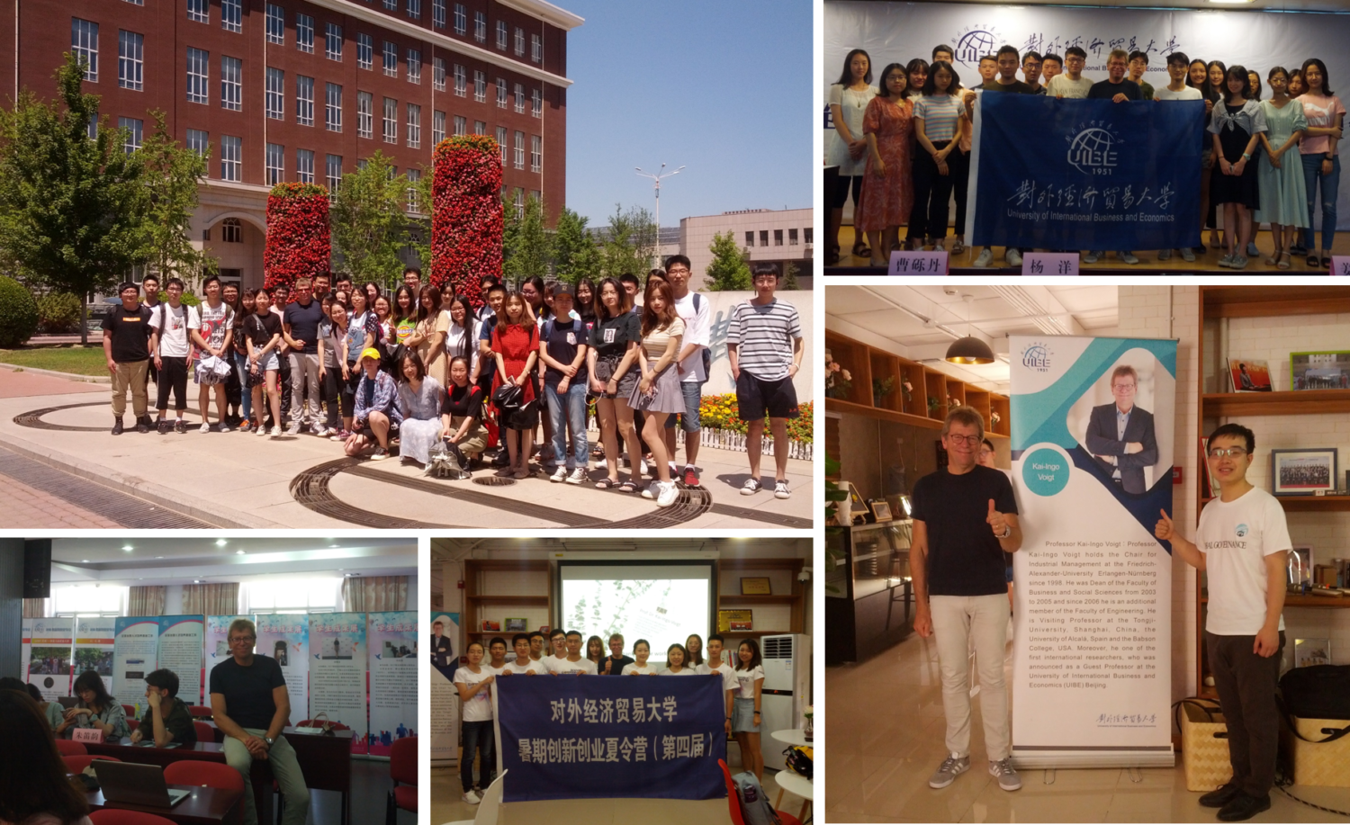 "Towards entry ""Busy Summer in Beijing: Three Lectures on ""Innovation Management"" in One Week!"""